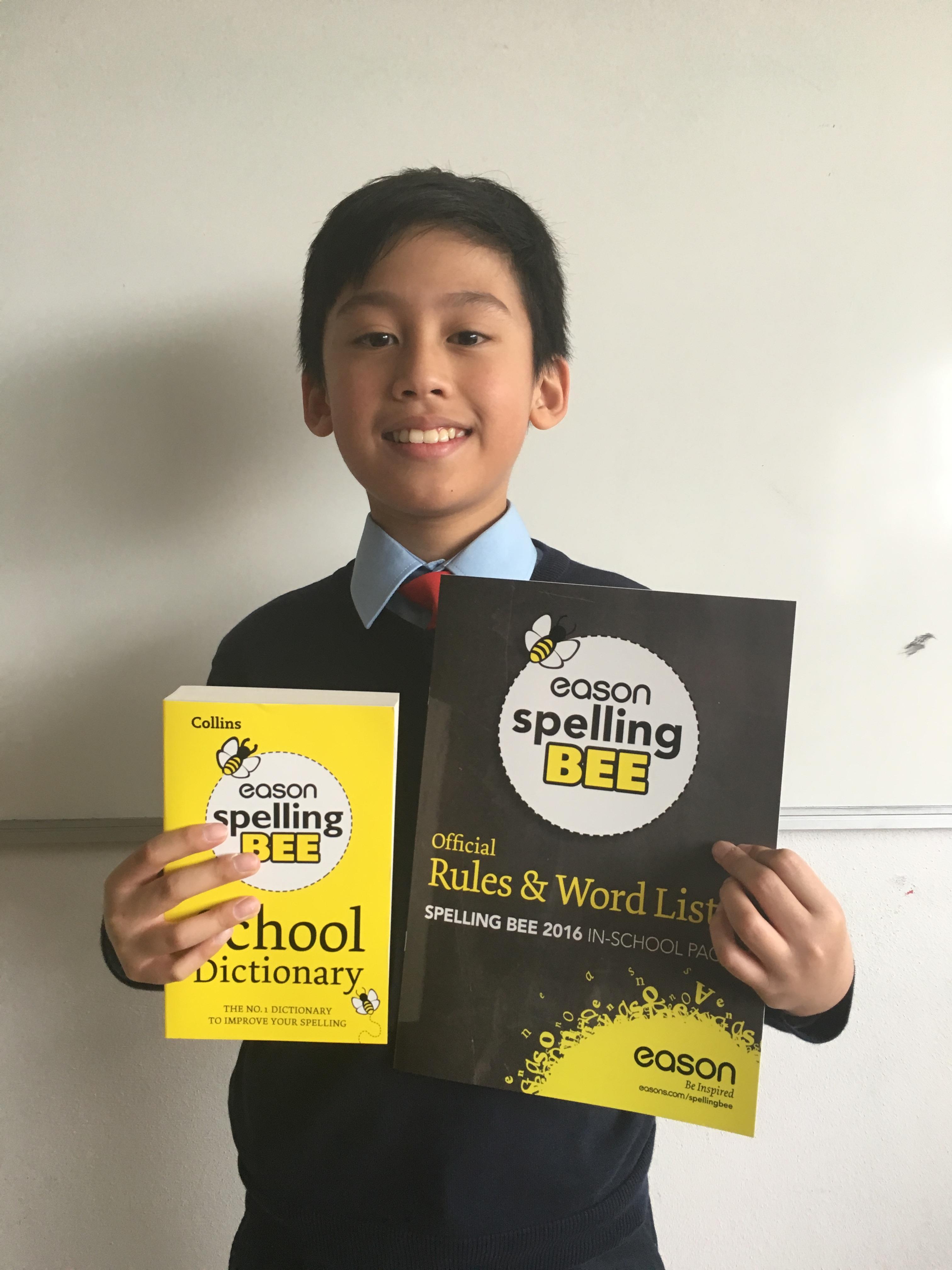Eason Spelling Bee